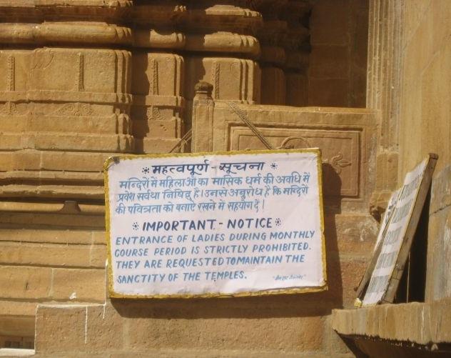 Jaisalmer 1 18