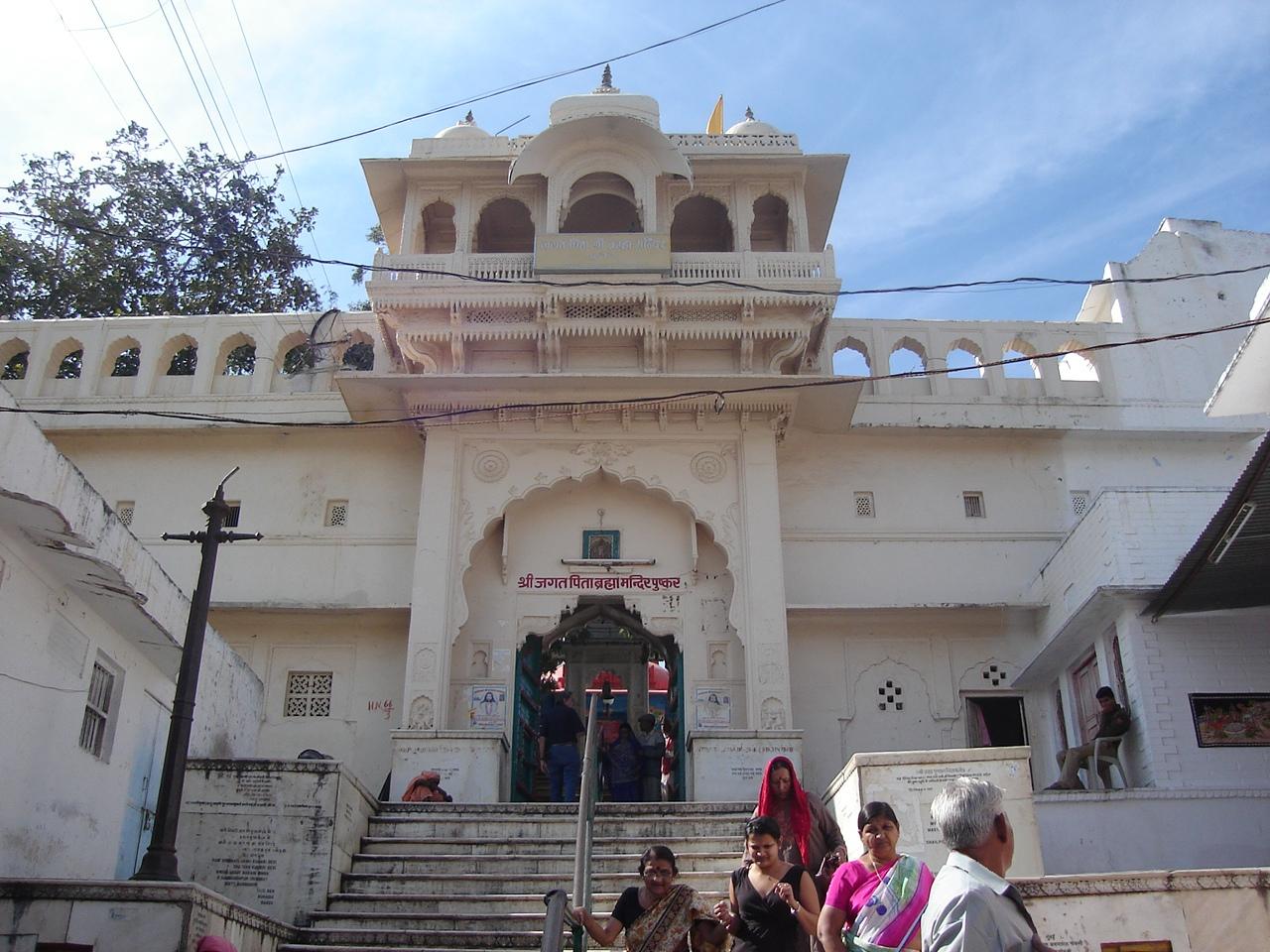 Pushkar 1 03