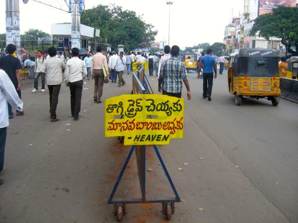 Hyderabad 1 03