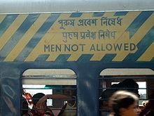 Women in India 1 02