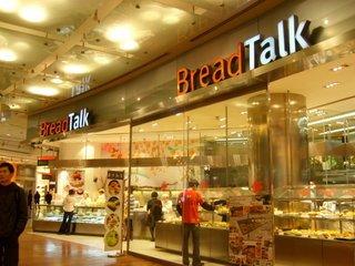 breadtalk8