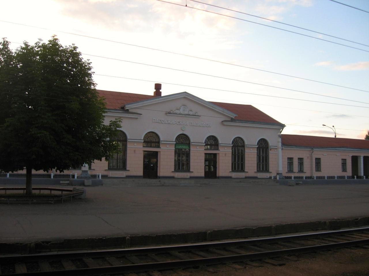 Brest 1-08
