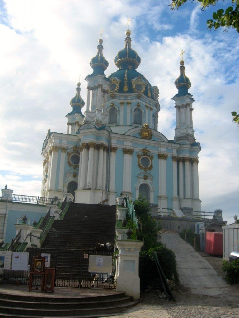 Kiev 5-11