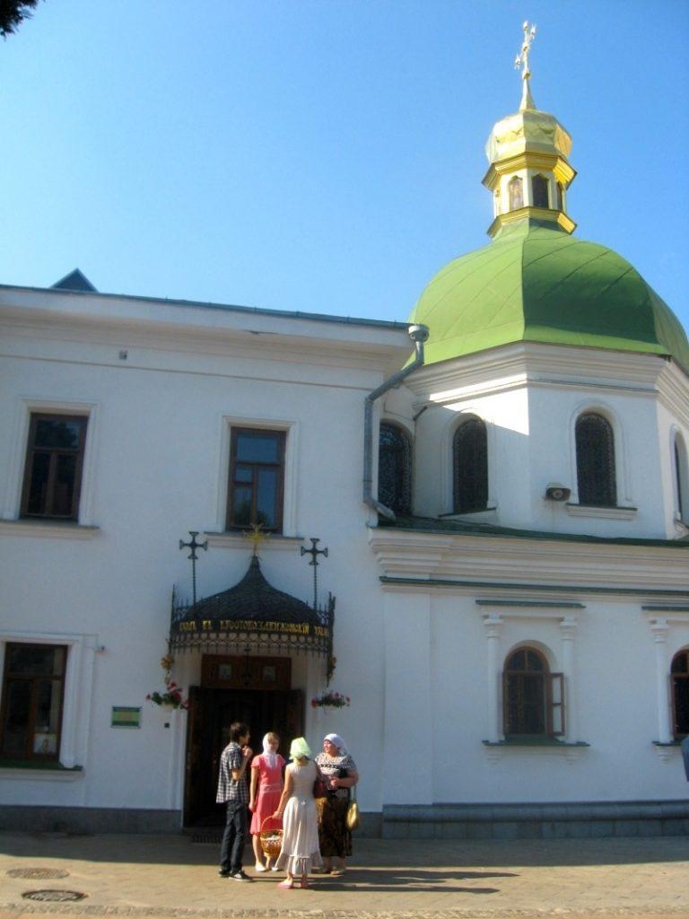Kiev 5-14