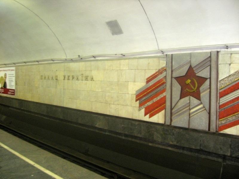 Kiev 5-15