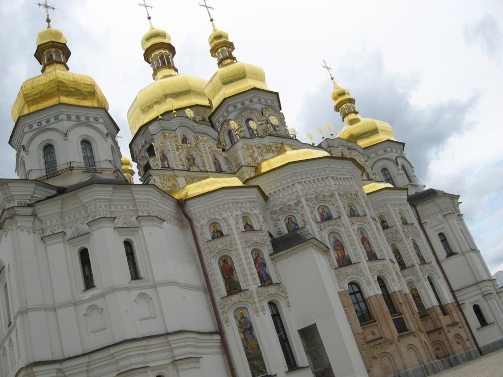 Kiev 5-17