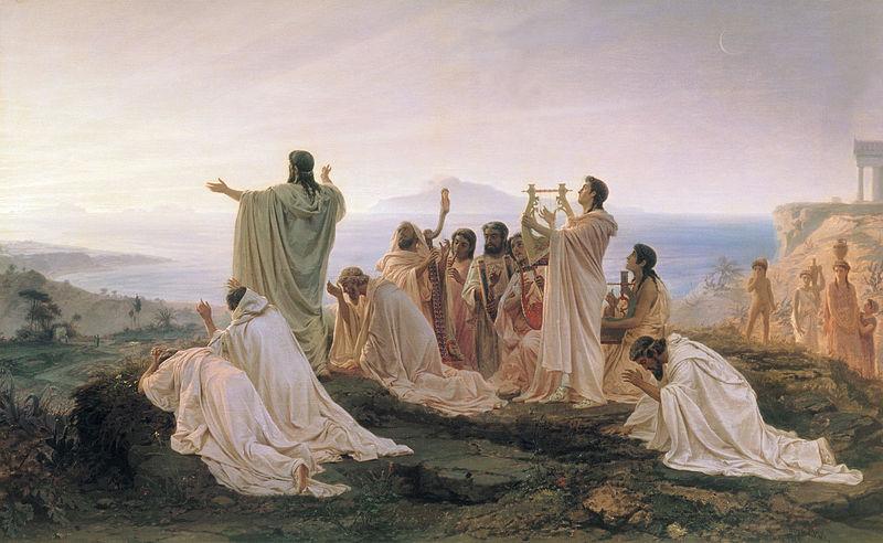Samos 1-06