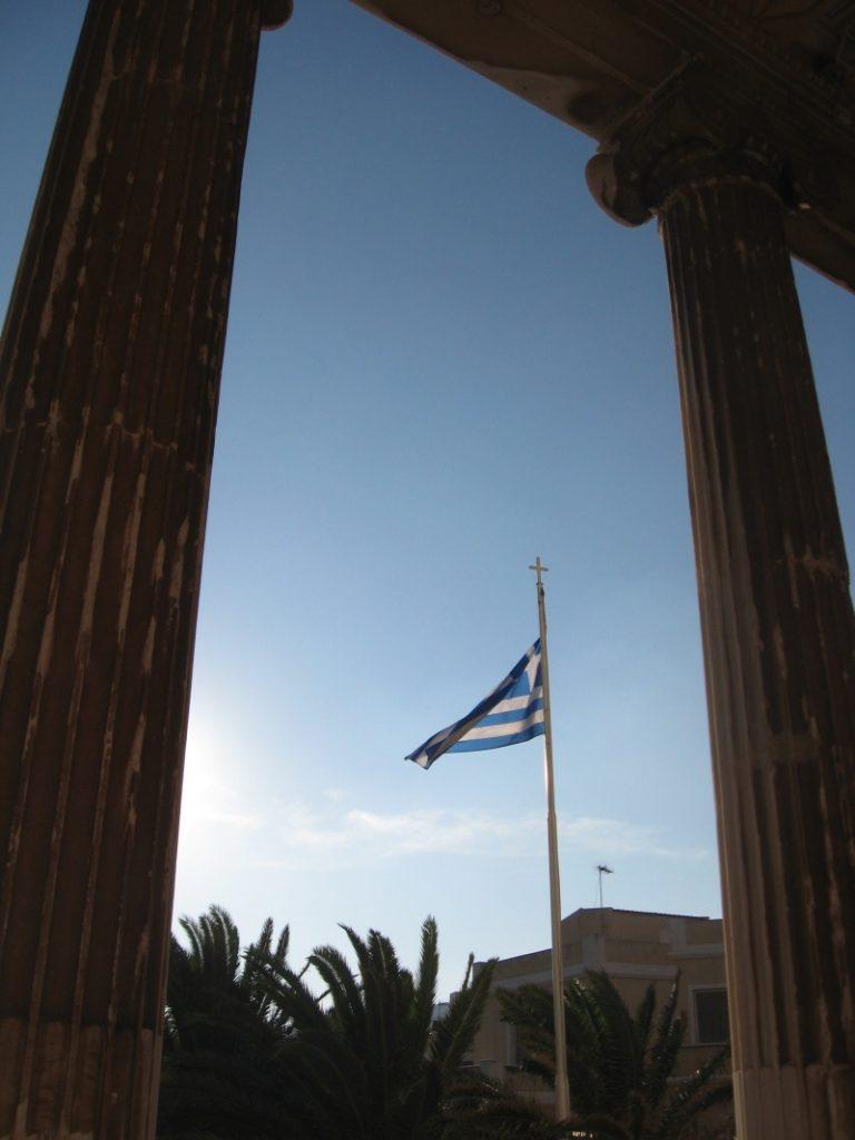 Syros 1-09