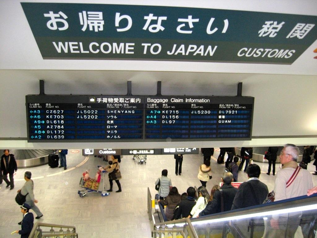 Tokyo 8-02
