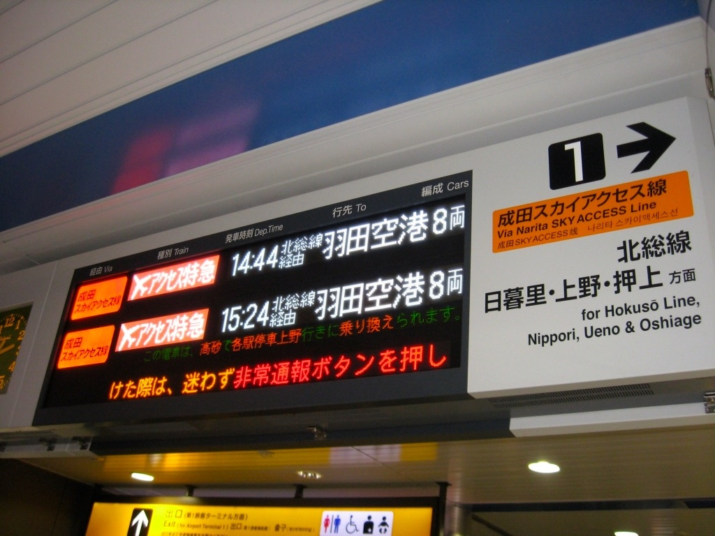 Tokyo 9-02