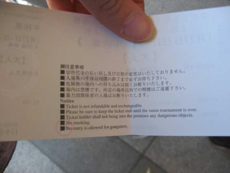 Tokyo 10-07