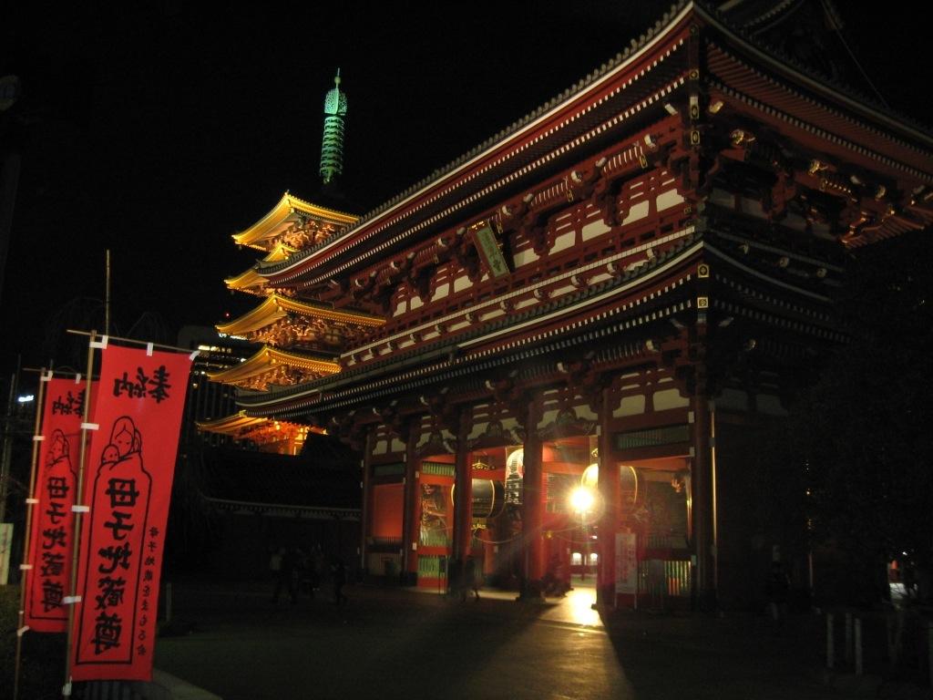 Tokyo 11-13