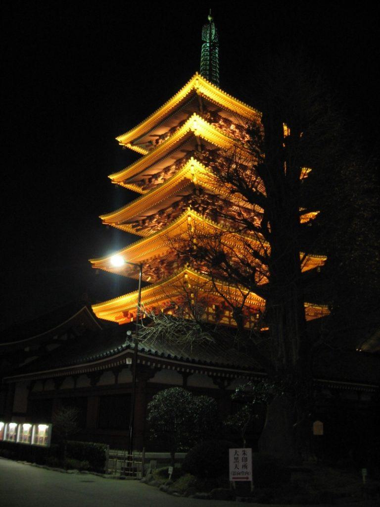 Tokyo 11-16