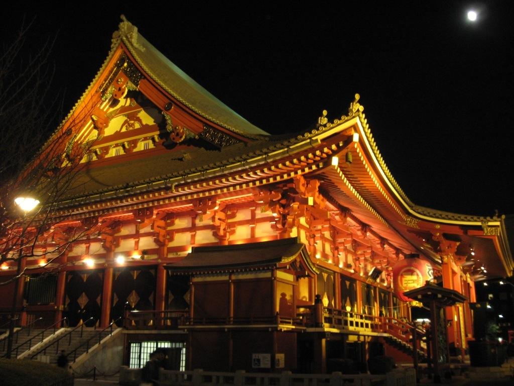 Tokyo 11-18