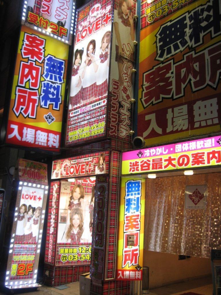 Tokyo 12-07