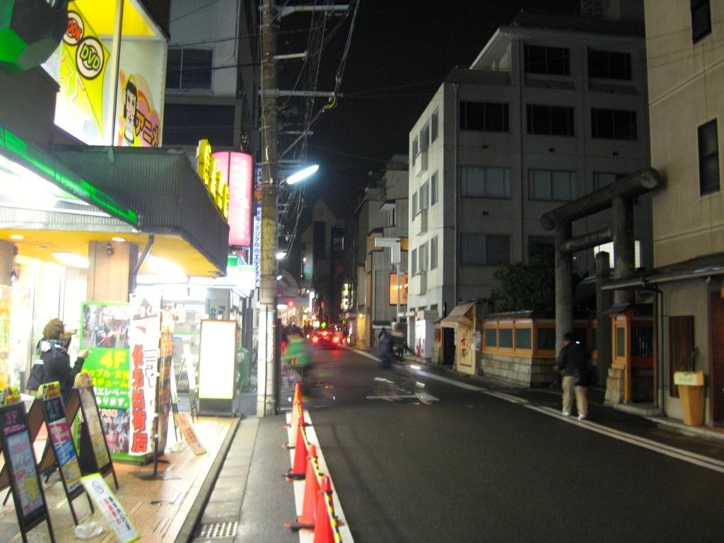 Gion 1-04