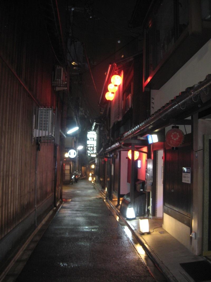 Gion 1-06