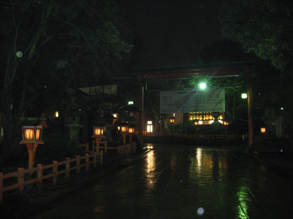 Gion 1-09