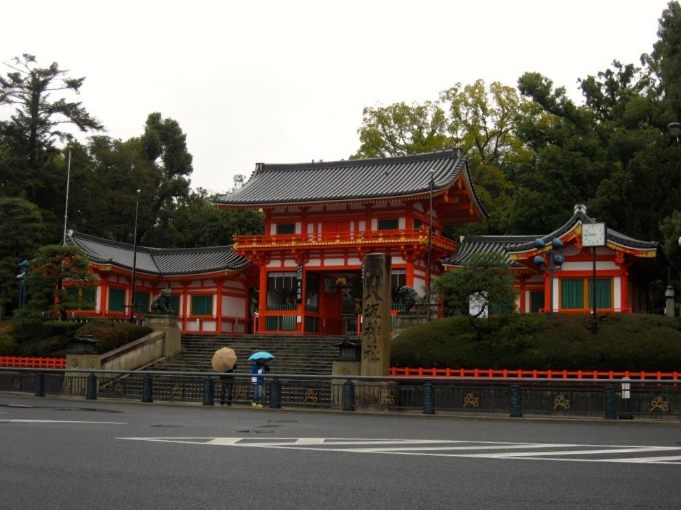 Kyoto 4-03