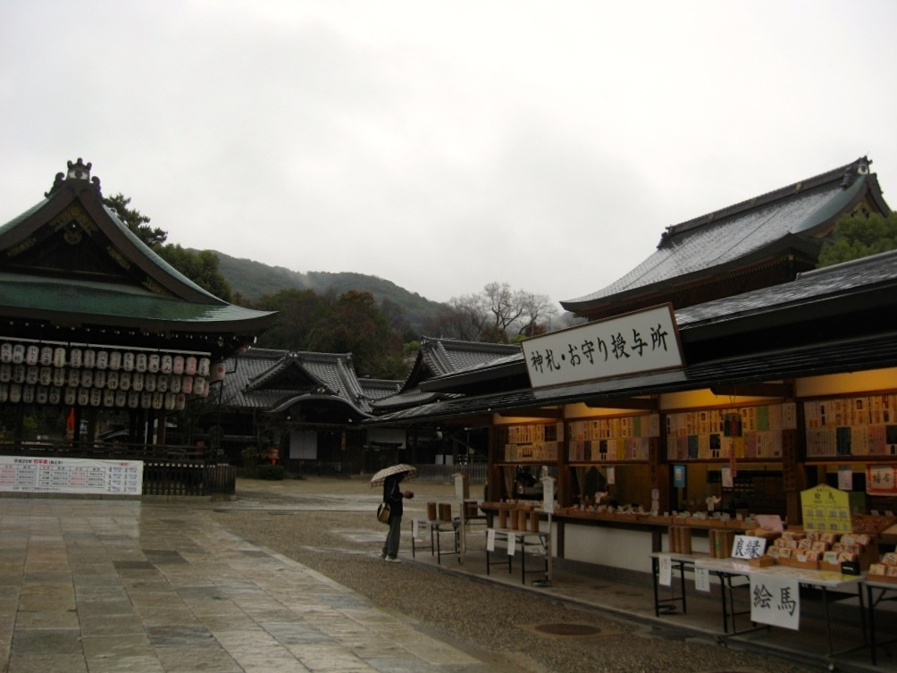 Kyoto 4-04