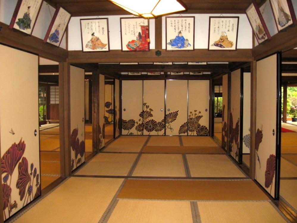 Kyoto 4-12