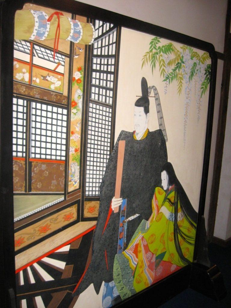 Kyoto 4-13