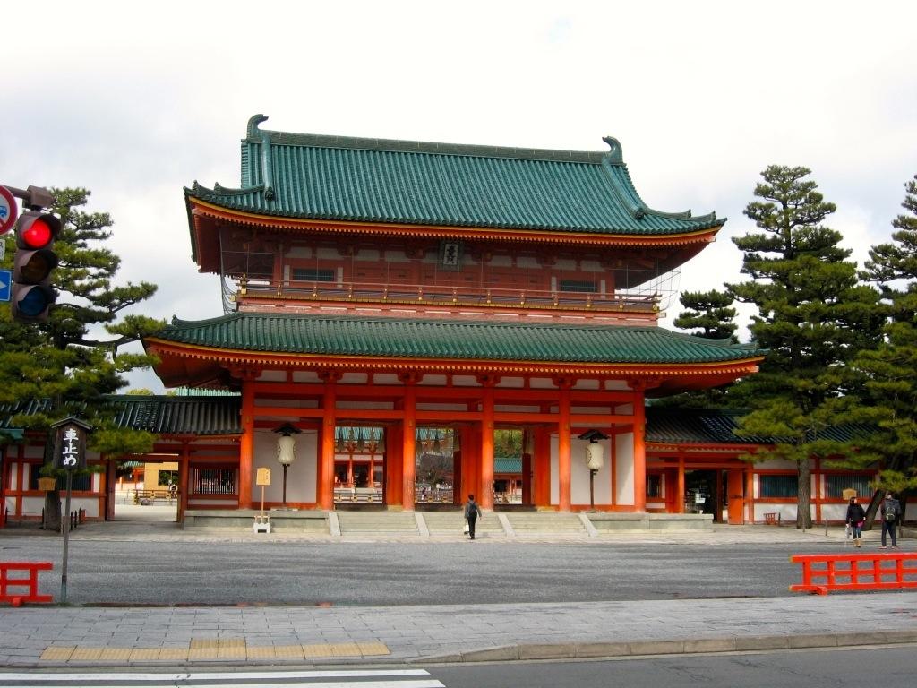 Kyoto 4-16