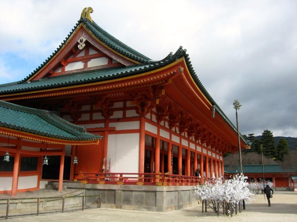 Kyoto 4-17