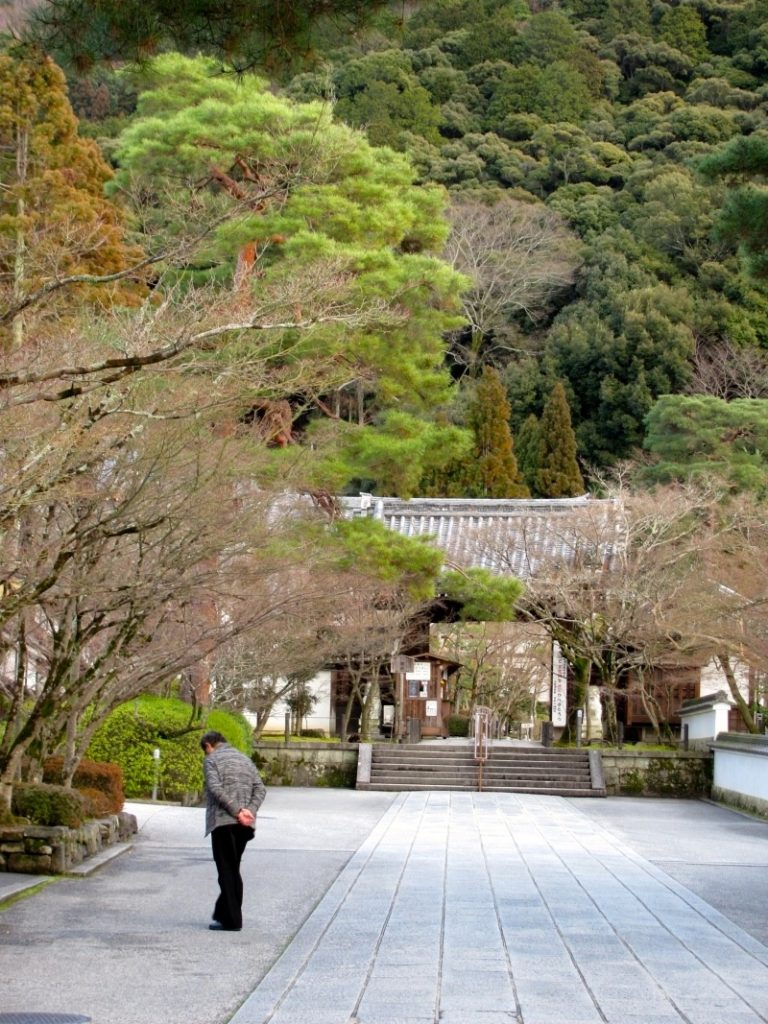 Kyoto 4-21