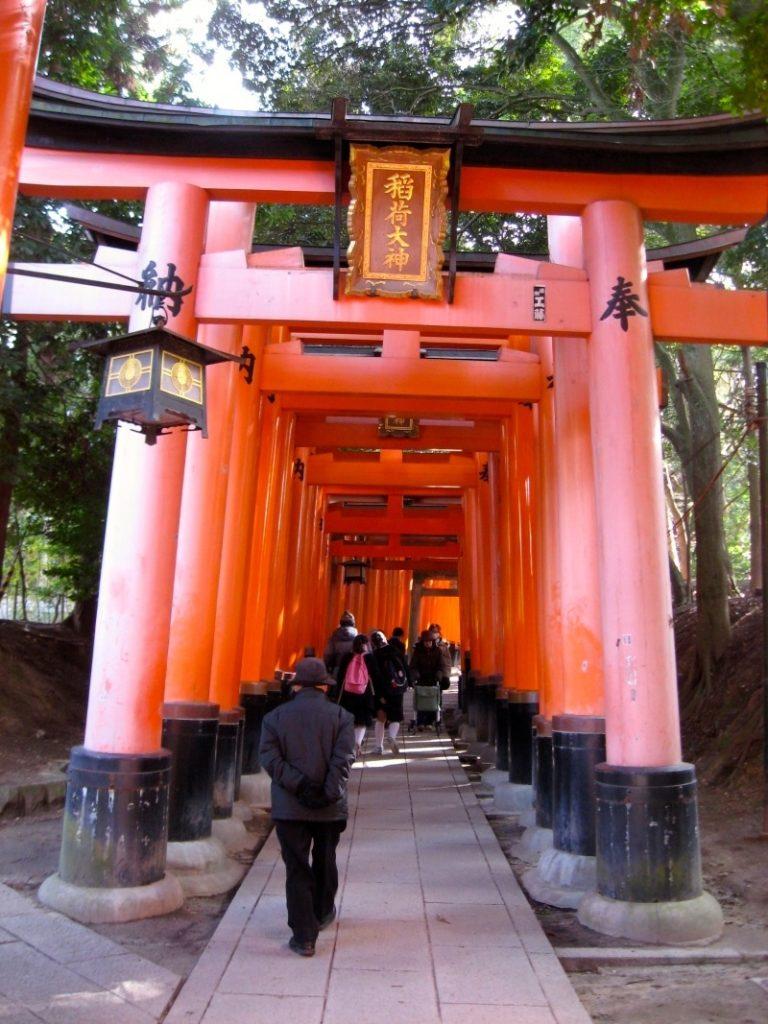 Kyoto 7-08