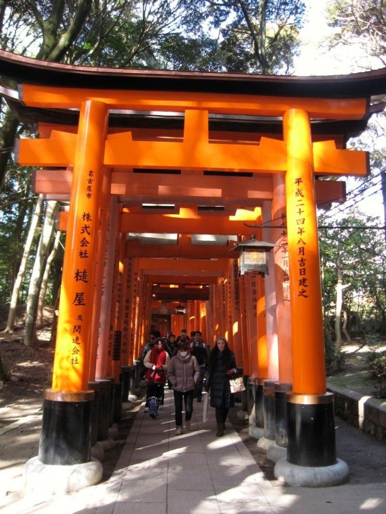 Kyoto 7-09