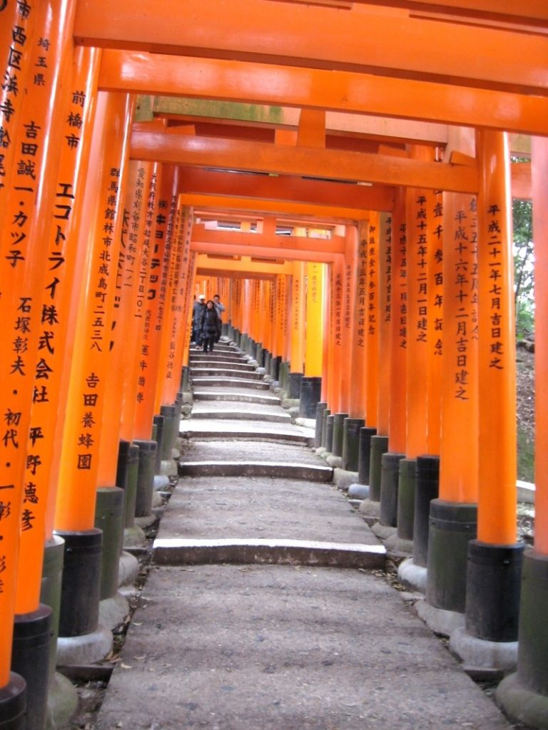 Kyoto 7-11
