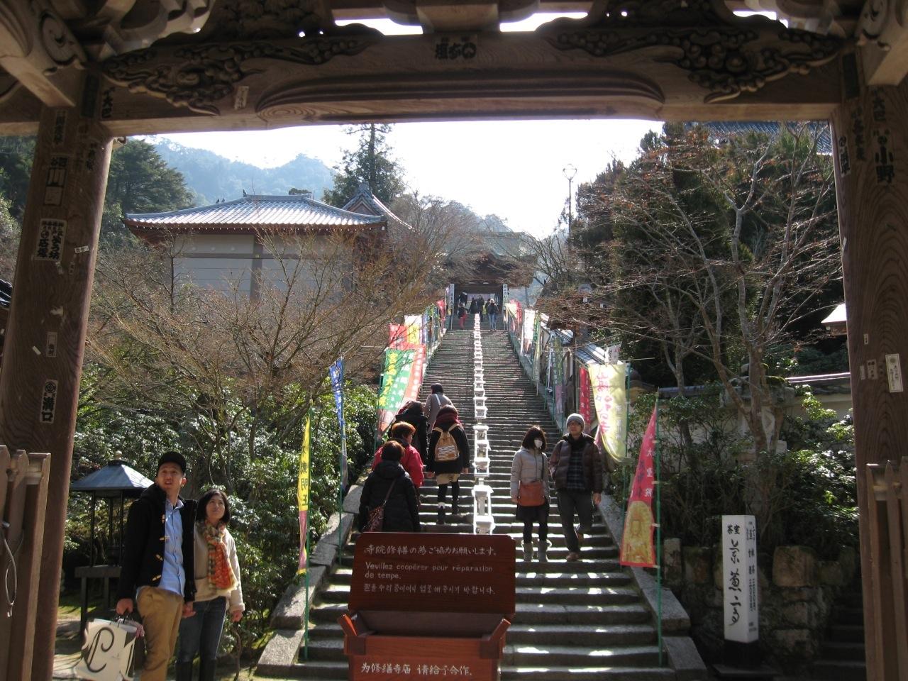 Miyajima 1-14