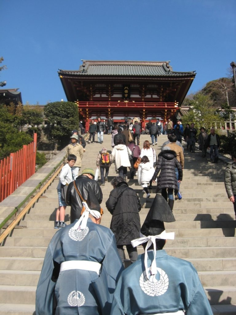 Kamakura 0-01