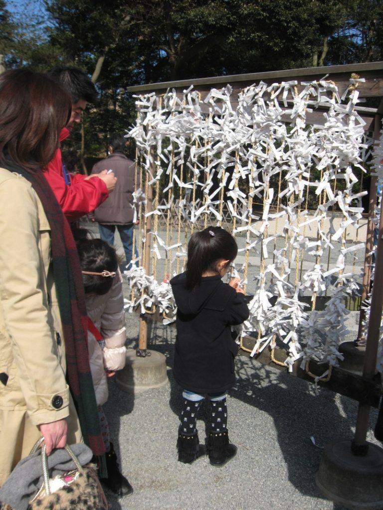 Kamakura 0-08