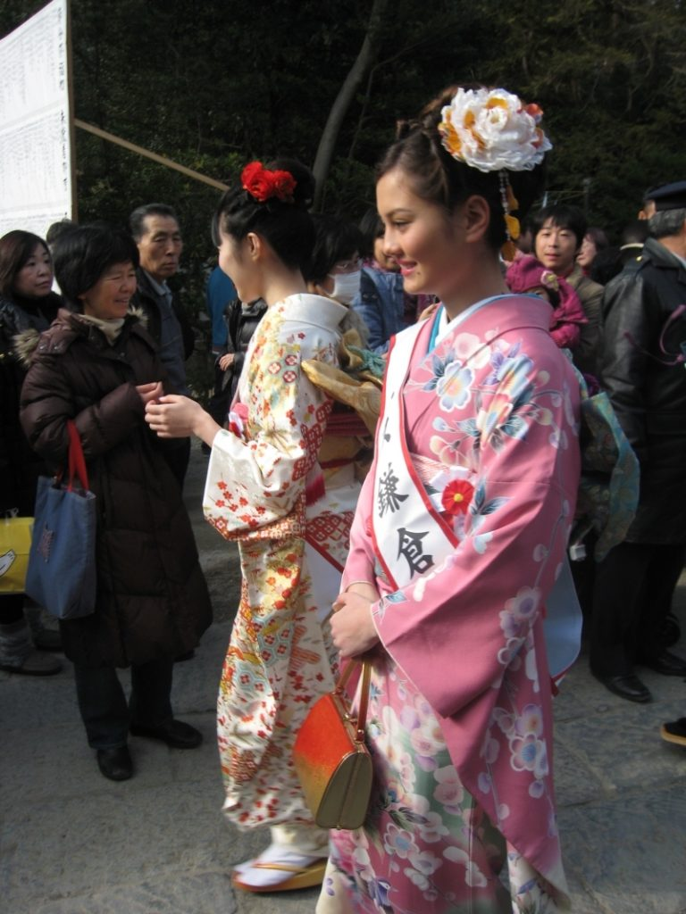 Kamakura 0-14
