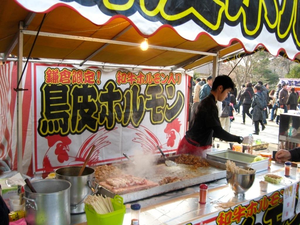 Kamakura 1-01b