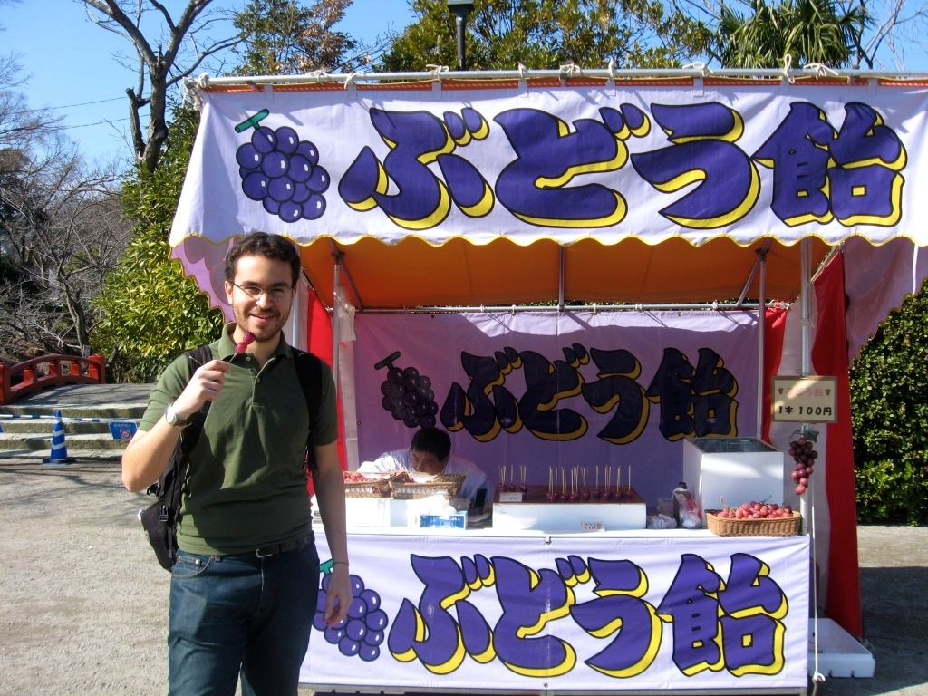 Kamakura 1-02
