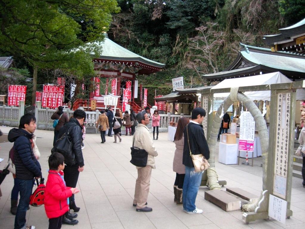 Kamakura 1-11