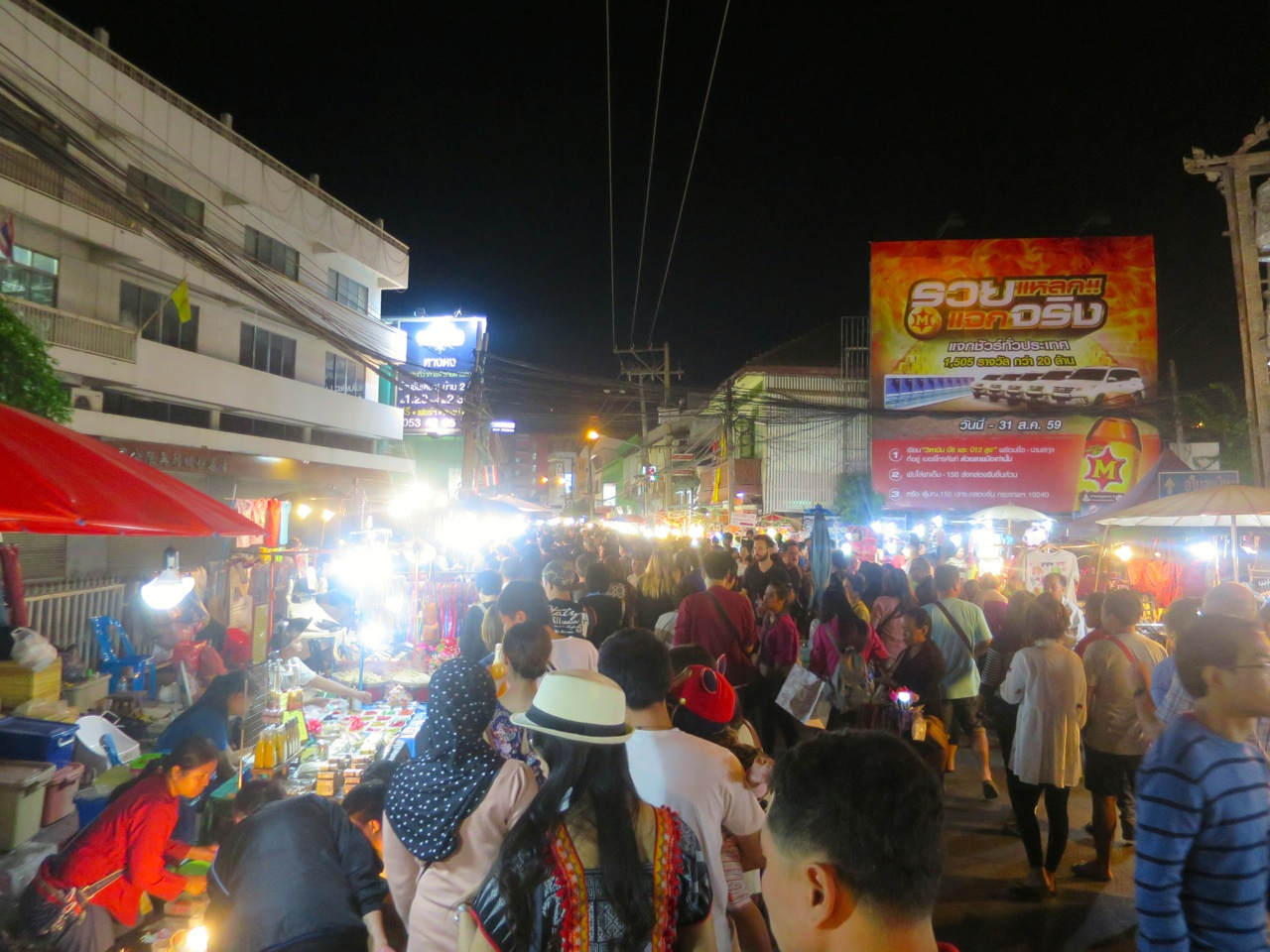 Chiang Mai 1-30