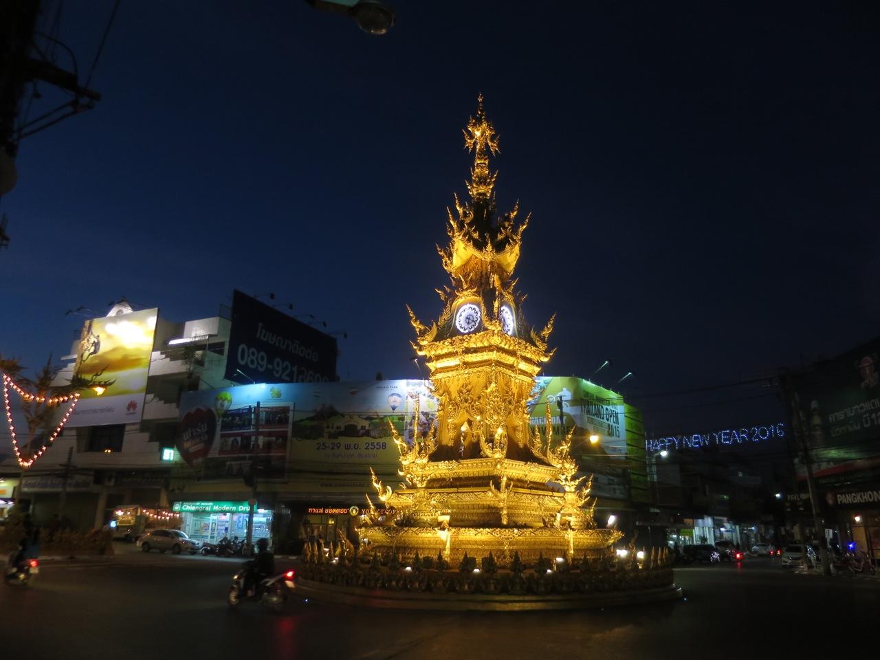 Chiang Rai 1-19