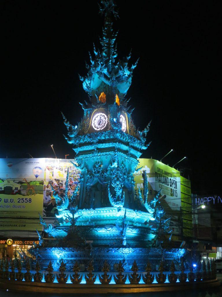 Chiang Rai 1-21