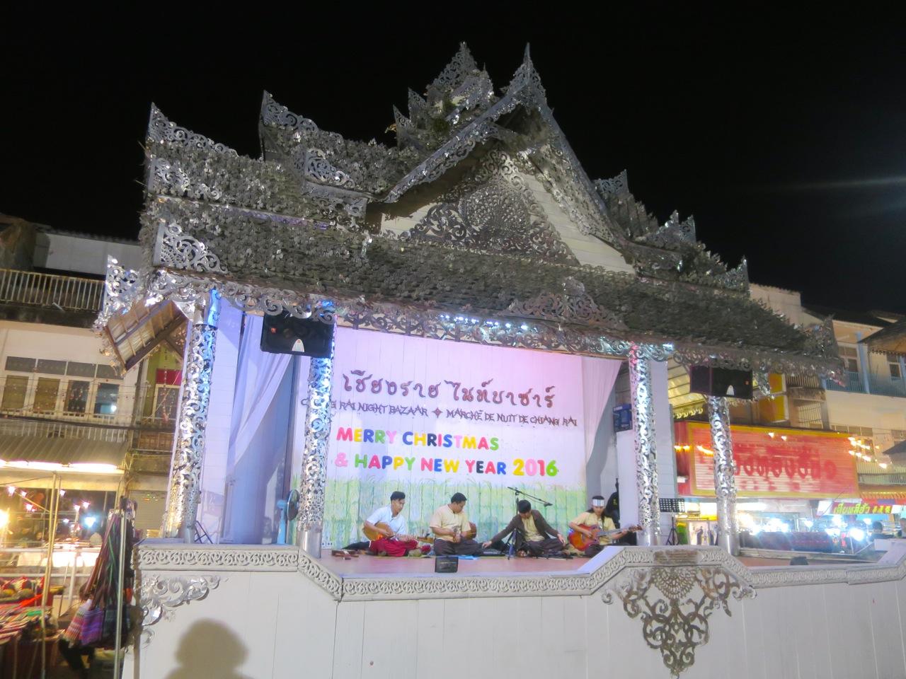 Chiang Rai 1-23