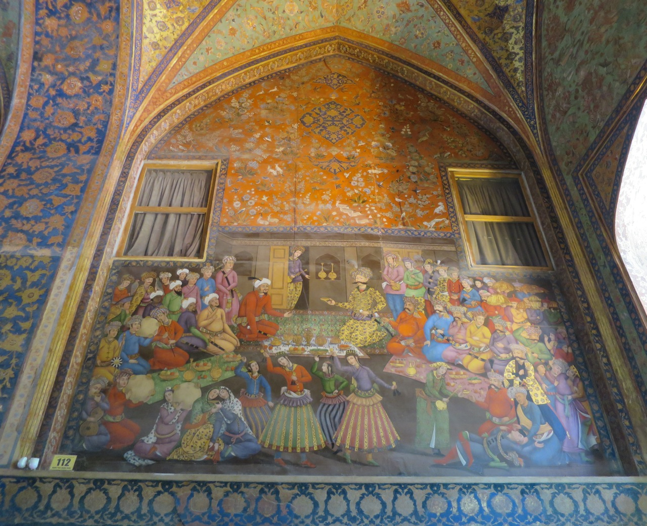 Isfahan 1-17