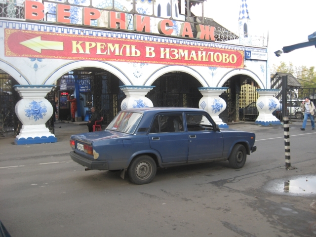Moscow 1-07