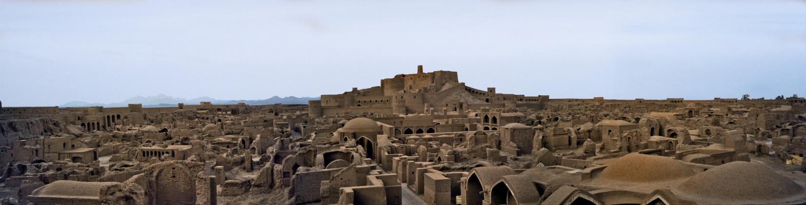 Persepolis 1-14