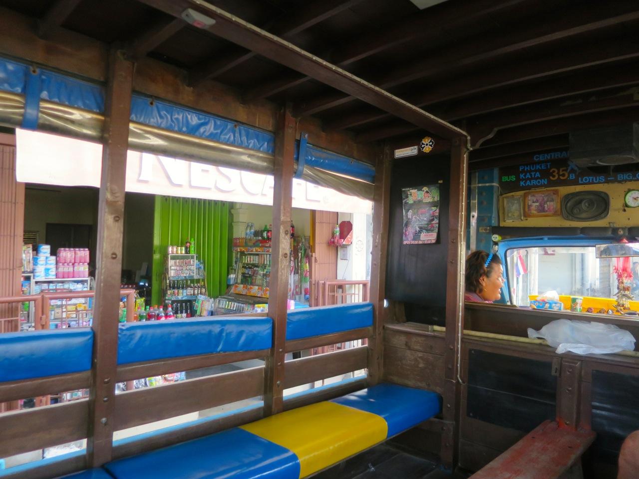 Phuket 1-08