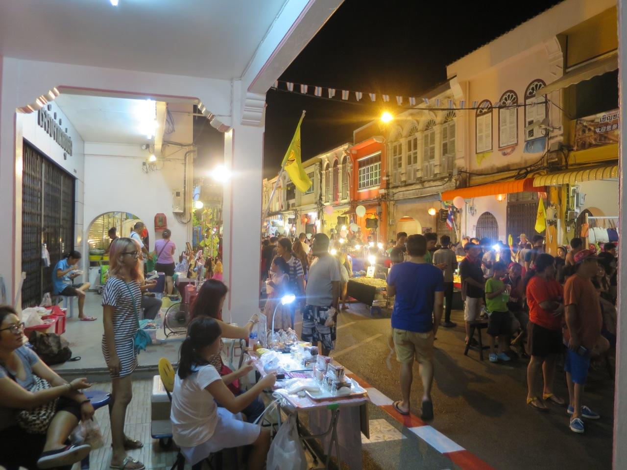 Phuket 1-15