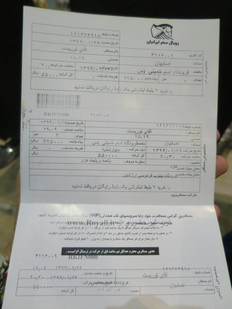 Tehran 1-04