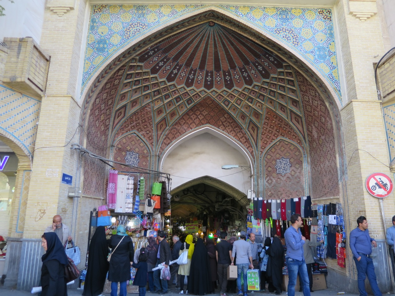 Tehran 1-14
